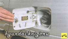 Техническое обслуживание Hyundai Matrix (Хундай Матрикс)