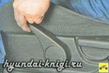 Техническое обслуживание и эксплуатация Hyundai i20, Хундай Ай20